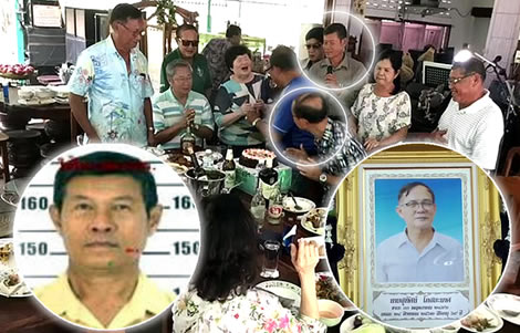 murder-at-ang-thong-school-reunion-bullying-police-hunt-thanapat-killed-1966-classmate-suthat