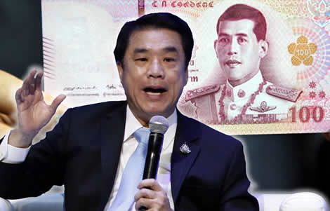 thai-baht-against-dollar-currency-minister-industry-suriya-bank-of-thailand-rate-cut