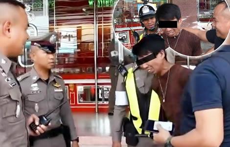 thai-man-gold-shop-girlfriend-sisaket-arrested-monday-police-prison