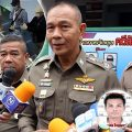 Thai police offer reward to fellow officers in Laos for the arrest of two gold shop armed robbers
