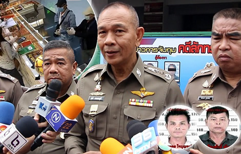 thai-police-laos-reward-khon-kaen-gold-shop-raid-men