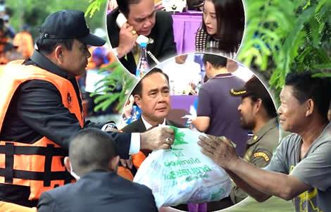 flood-relief-telethon-thai-tv-victims-ubon-ratchathani-provinces-prime-minister-bin-bunluerit-money-raised