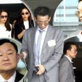 Thaksin's son faces money-laundering ruling relating to 'suspicious' ฿10 million payment
