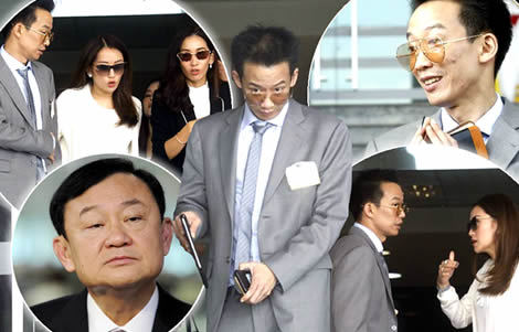 panthongtae-shinawatra-oak-son-thaksin-money-laudering-office-witness-cheue-krungsri-bank-trial-verdict