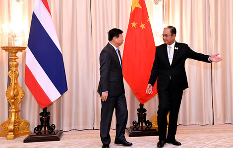 chinese-envoy-thailand-china-thai-relations-prime-minister-princess-award