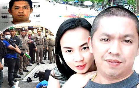 death-sentence-man-murder-wife-taher-in-law-family-killing-uttaradit-teerapol-pinamorn