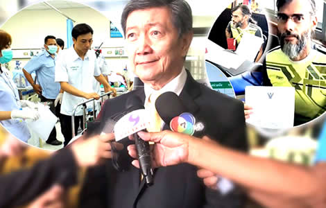 foreigners-tiered-medical-health-service-charges-thai-public-hospitals-new-law