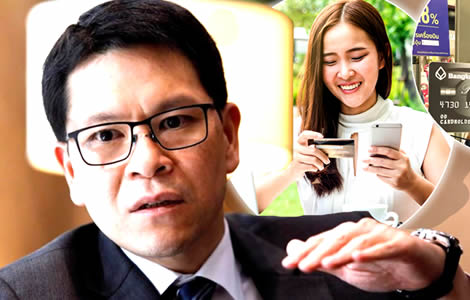 personal-debt-thailand-bank-governor-suffiency-economic-thinking-young-thai-people