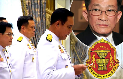 prime-minister-oath-taking-cabinet-constitution-issue-thai-government-opposition-parliament-debate-issue