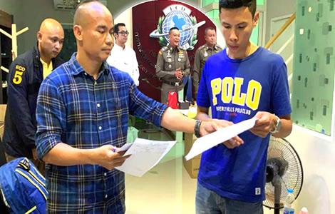 thai-man-credit-card-fraud-ten-million-baht-three-years-house-mini-cooper-goods-online