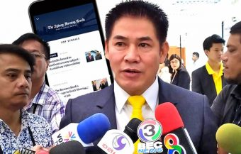 Minister in Australian newspaper exposé claims the story was written in Thailand and is false