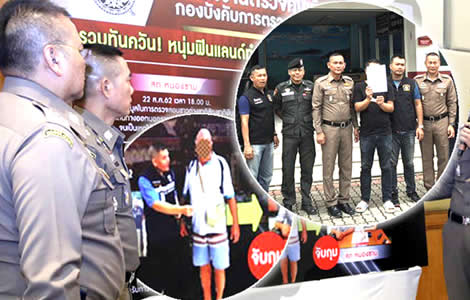 thai-police-arrest-man-murder-days-before-statue-limitations-crime-database-thailand