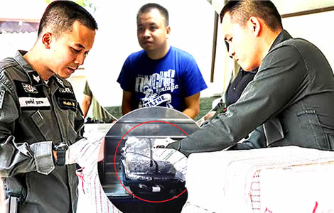 thai-police-officer-arrested-drugs-uthai-thani-province-metamphetamine-drug-thailand