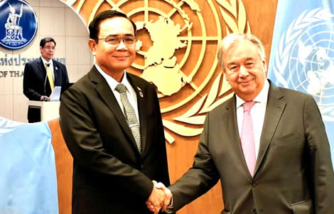 thai-prime-minister-un-new-york-thailand-first-world-high-income-economy-economic-growth-bank-committee