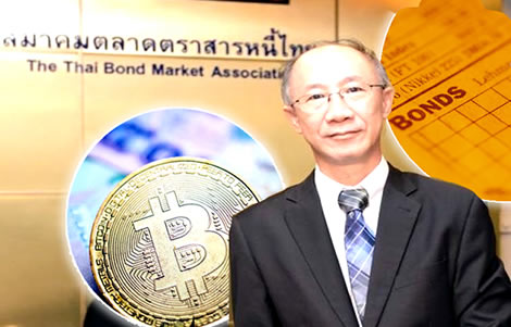 thailand-bond-market-new-cryptocurrency-blockchain-system-bank-bonds