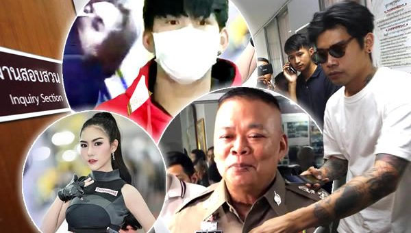 Police looking at date rape theory in the probe into the death of 25-year-old Thai woman
