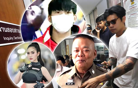 thitma-police-investigation-death-young-thai-woman-suspect-rachadech-wongthabutr-date-rape