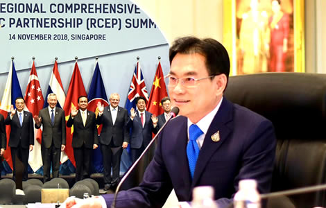 RCEP-trade-deal-thailand-ASEAN-summit-world-biggest-free-area-minister