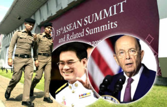 US coming to the ASEAN summit to talk business and trade as India delays news of a historic pact