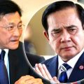 Opposition will not put the ฿3.3 trillion 2020 budget bill in danger but plans to scrutinise it