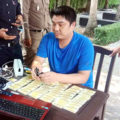 Chinese credit card scammer arrested in Lumpini by Thai police after complaints from banks