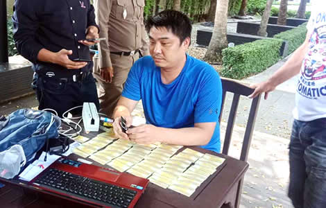 chinese-credit-card-criminal-arrested-police-bangkok-cloned-cards-data-feng-yi-sheng
