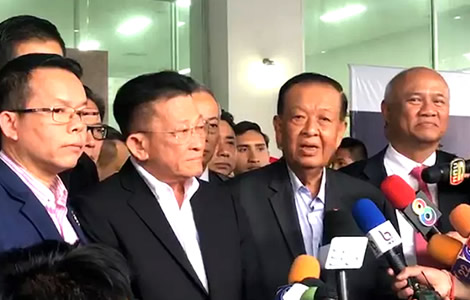 opposition-army-police-criminal-complaint-pheu-thai-future-forward-leader-pattani-constitution-panel