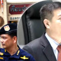 MP transferred to Bang Kwang prison and placed on death row as court orders him to resign his seat