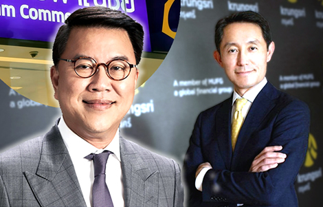 thailand-banks-profits-3rd-quarter-economy-loans-income-krungsri-siam-commercial-bank