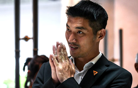thanathorn-future-forward-leader-attorney-general-facebook-case-court-media
