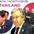 UN Secretary-General warns of a fractured world at the ASEAN summit over US-China split
