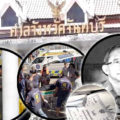 Rough justice meted out by former senior policeman at a Thai provincial court as 3 die in shoot out