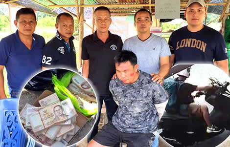 police-arrested-prime-murder-suspect-withun-sitabut-murder-ms-wannee-thai-woman-nakhon-sawan