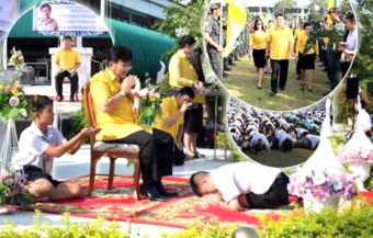 Saraburi school official under fire for pompous send-off ceremony with prostrating students