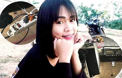 thai-girl-electrocuted-smartphone-cable-chaiyuphum-17-year-old-young-daughter-police-nom-ying