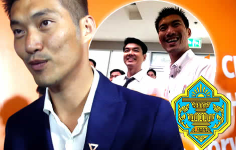 future-forward-party-ban-illegal-funding-election-commission-thanathorn-constitutional-court