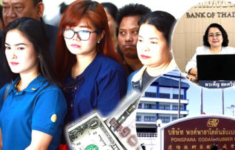 Economy continues to spiral downwards as the baht breaks the ฿30 barrier in the other direction