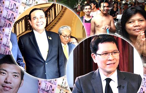 thailand-economy-bank-borrowing-loans-economic-growth-thai-baht-year-2020-2019-farming-politics