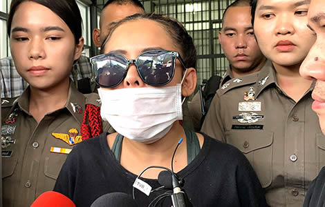 thailand-online-fraud-ponzi-scheme-udon-thani-police-mae-manee-victims-dsi-forex