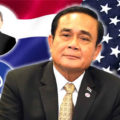 PM readies his team to tackle the US withdrawal of Thailand's preferred partner status