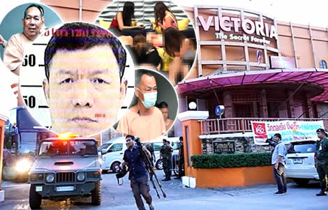 victoria-secret-brothel-raid-bosses-kampol-wirathepsuporn-assets-confiscated-thai-court