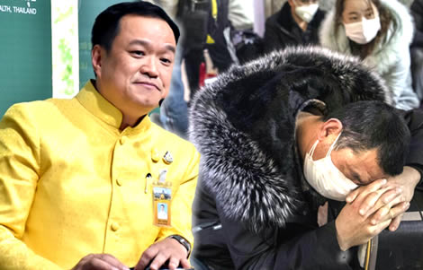 chinese-corona-virus-thai-public-health-minister-tourism-concern-safety-risk