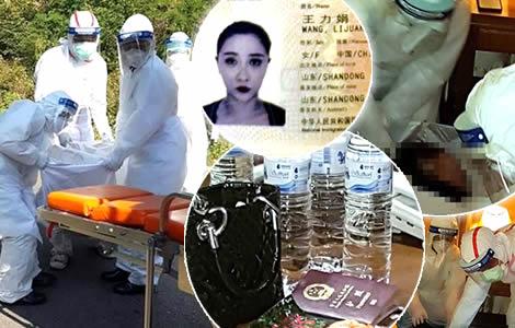 chinese-woman-lijuan-wang-chiang-mai-death-resort-coronavirus-drinking-negative