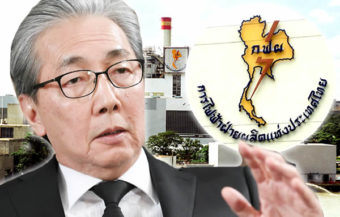Electricity price freeze requested by Deputy PM to help Thai households cope with the slower economy