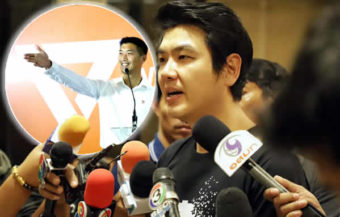 Future Forward leader predicts inter-generational strife if the new political party is dissolved by law this Tuesday