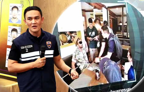 immigration-police-arrest-kuwaiti-bangkok-hotel-rape-phuket-biometric-system
