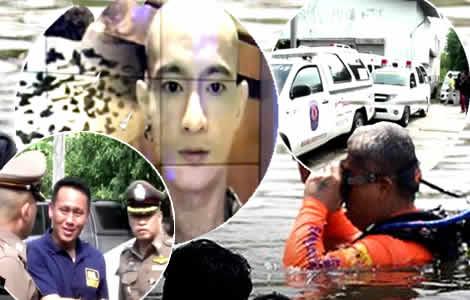 murder-pond-police-search-bangkok-man-apichai-ongwisit-ice-metal-casket-killer