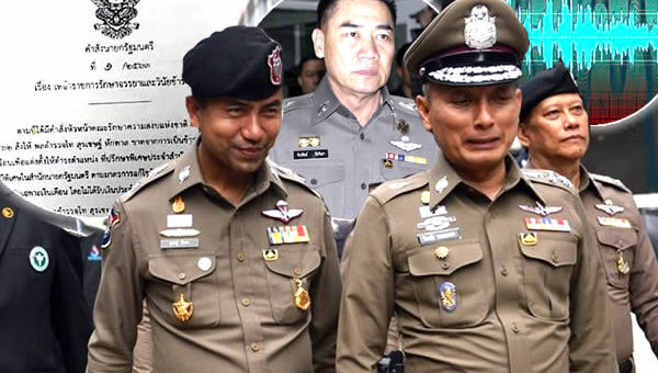 Big Joke reprimanded and deputy national police chief removed by the Prime Minister this week