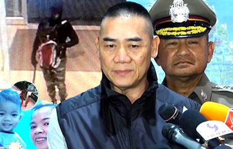 police-chief-media-lopburi-gold-shop-killer-investigation-provinces-information
