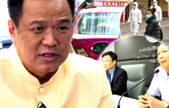 Taxi driver is infected by Chinese tourist as Public Health Minister supports scrapping visa on arrival